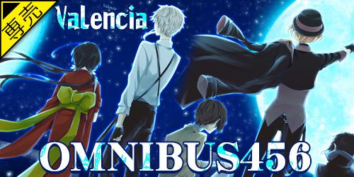 通販TOPバナー小_30643877【Valencia】『OMNIBUS456』.jpg