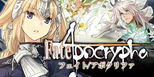 Fate/Apocrypha.jpg
