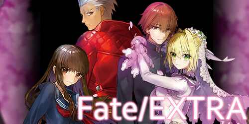 Fate/EXTRA.jpg